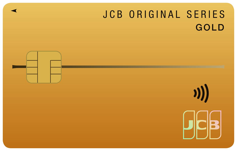 JCBgold_WP