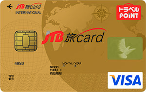 JTB_gold_Visa_WP
