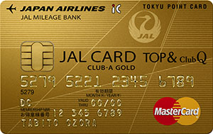 gold_jal_clubA_WP