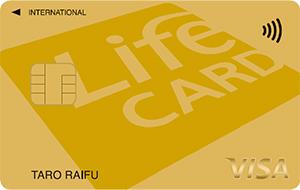 gold_life_visa_WP