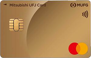 goldcard2_mufg_master