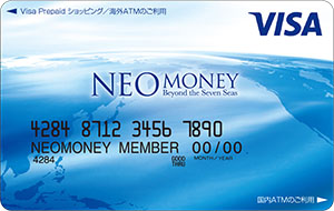 NEO MONEY_WP