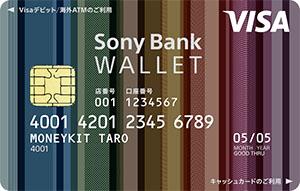 SBWDC_bill_front_OL