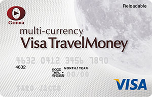 Visa TravelMoney Gonna_WP