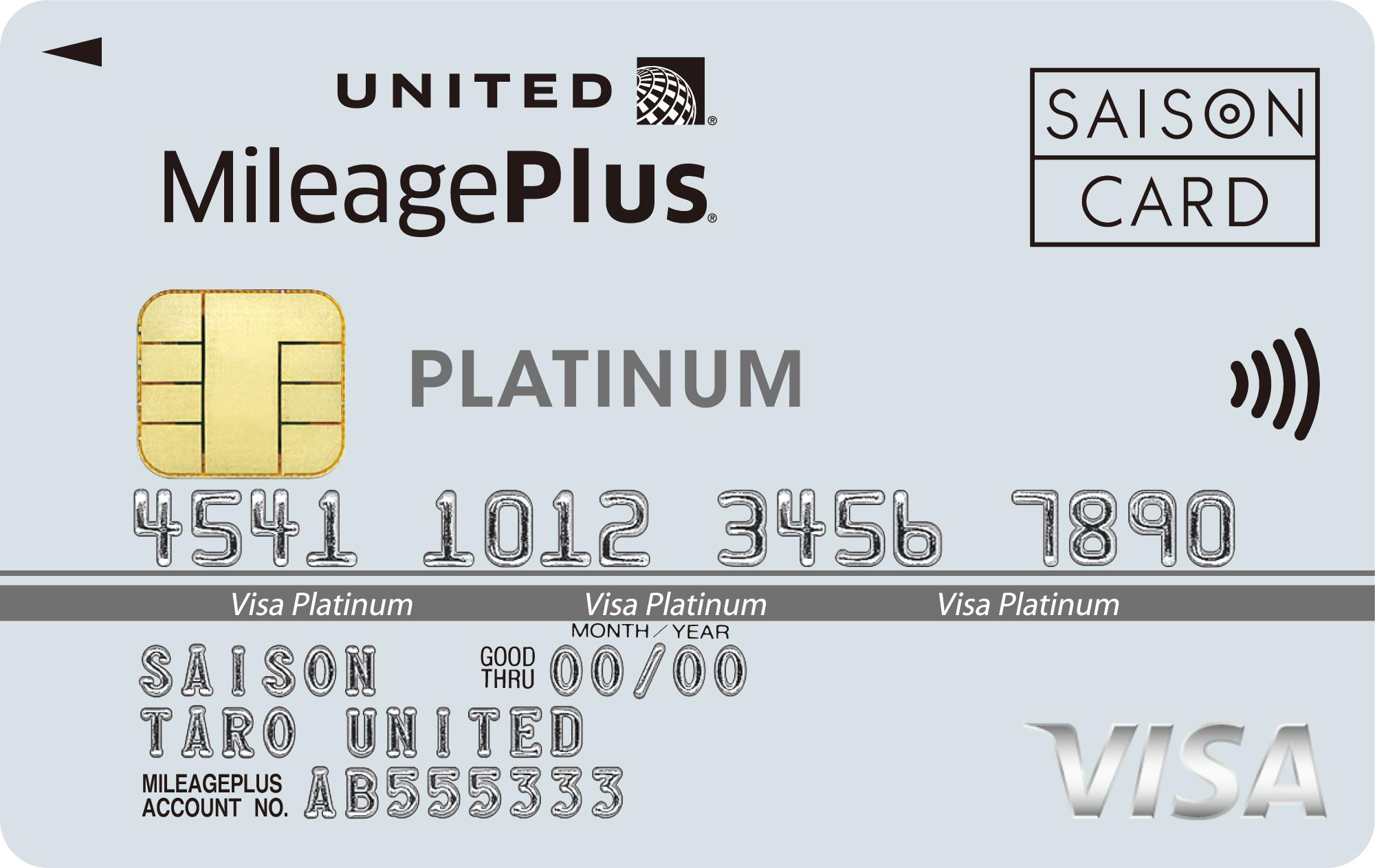 mileageplus_Visa_Platinum_WP