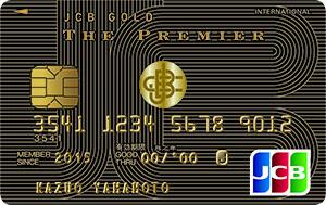 9000063400 ザ プレミア個人 FCUG&B