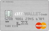 au_credit_master
