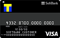 sb_payment_black