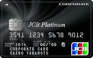 9260004400 プラチナ法人 FCUG&B