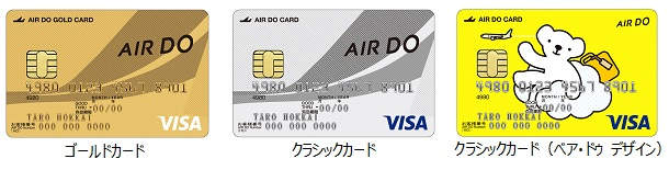 airdo_visa