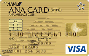 ana_gold_visa_WP