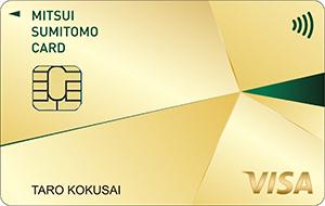 gold_mitsuisumitomo_V_WP
