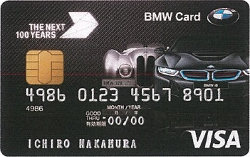 "BMWカード VISA(""THE NEXT 100 YEARS""限定デザイン)"