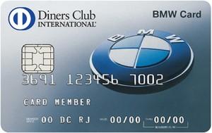 BMWダイナースカード/年会費年会費 : 本会員25,000円+税、家族会員 7,000円+税