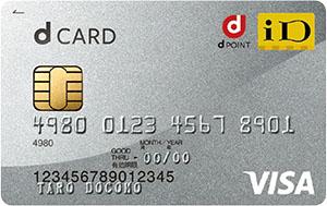 dcard_visa