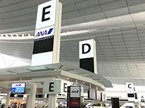 岩田昭男 キャッシュレス
