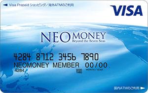 NEO MONEY_WP