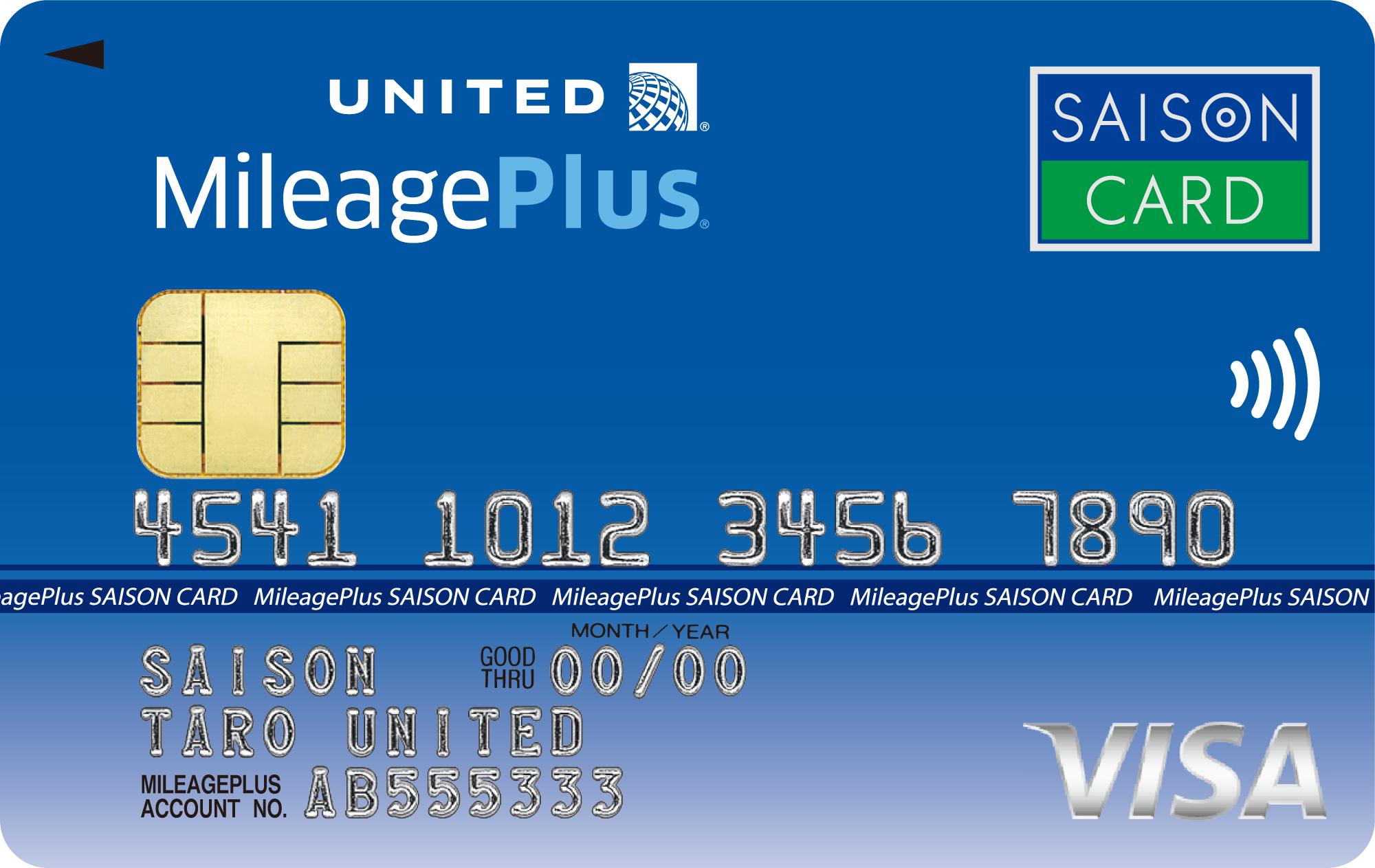 mileageplus_Visa_WP