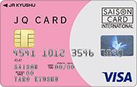 「JQ CARD セゾン」