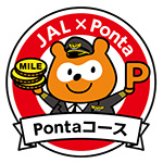 Ponta_JAL_img_160209_ol