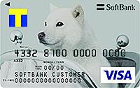 sb_payment_otousan