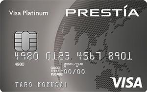 prestia_platinum_150818