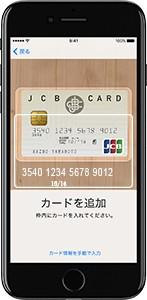 add_card