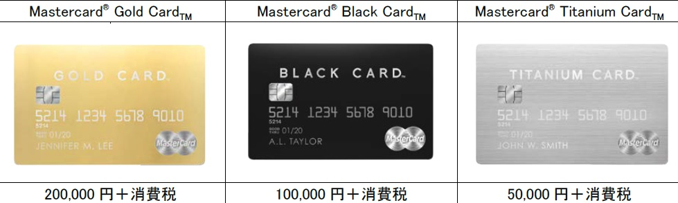 カード アプラス