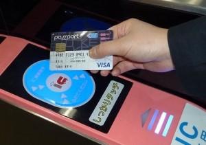 京王電鉄など、PASMOとクレカと定期券が一体化した「京王パスポートPASMOカードVISA」発行